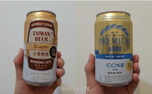 台湾ビールは発泡酒なのかビールなのか