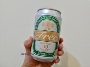 台湾ビールアルコールフリー