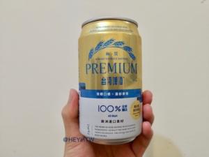 台湾ビールプレミアムPREMIUM