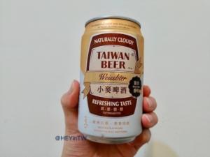 台湾ビール小麦