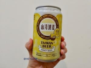 台湾ビール蜂蜜