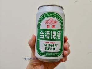 台湾ビール金牌(ゴールド)