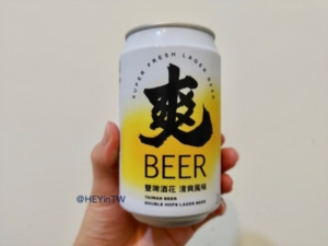 台湾 爽ビール