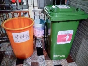 共用ゴミ捨てスペース