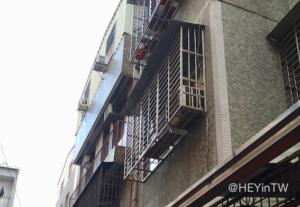 台湾 窓際の洗濯物干しスペース