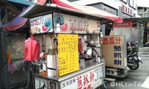 台湾「西瓜汁」の屋台