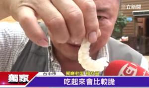 台湾のエビには違法添加物が使用されている可能性あり?③