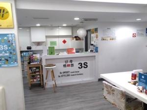 台北 3S Hostel & Dormitory受付