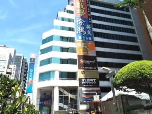 台北 3S Hostel & Dormitory外観