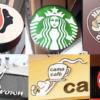 ルイサコーヒーの進撃が凄い件|どうした台湾【カフェ比較:LOUISA COFFEE】