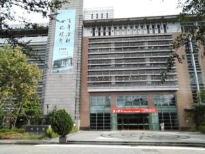 中興大学 図書館