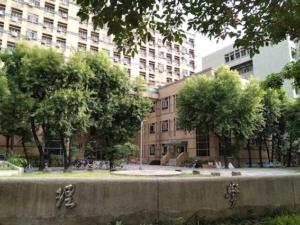 中興大学 理学部