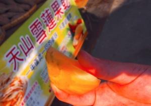雪蓮果:ヤーコンとは?台湾フルーツ