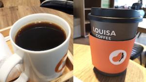 ルイサコーヒーLOUISACOFFEE ブラック