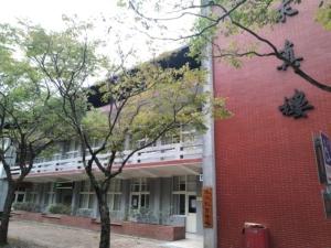 宜蘭大学 人科中心