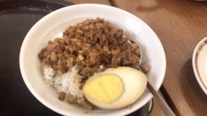 台湾阿Q麺館 魯肉飯ルーロウファン